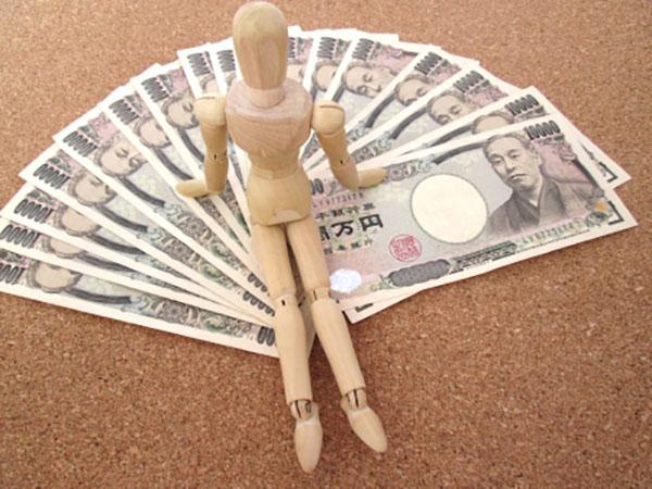 おまかせくん 宮崎銀行