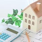 住宅ローンの選び方解説!損しないための基礎知識
